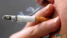 دراسة جديدة: التدخين يزيد الإصابة بالخرف