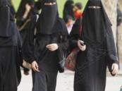 سيدات أعمال سعوديات يبعن عقاراتهن في لبنان !