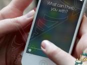 هذه طريقة جديدة للوصول إلى مالك جهاز #آيفون أو #آيباد مفقود