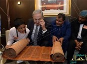 أسرار صفقة الحوثي ونتنياهو لترحيل يهود اليمن إلى تل أبيب