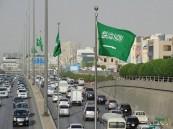 #الرياض تحتضن اليوم أول اجتماع للتحالف الإسلامي العسكري