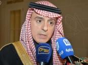الجبير: السعودية وفرنسا تواصلان دعم المعارضة السورية.. ولا مستقبل لبشار