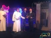 """السهلاوي يفوز بجائزة """"الأوسكار الخليجية"""" كأفضل لاعب خليجي لعام 2015"""
