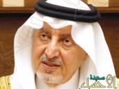 """""""خالد الفيصل"""" معلناً اعتزاله الشعر: """"وداع يا سلوة حياتي بدنياي"""""""