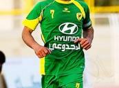 رسميًا .. المنشطات توقف حسين التركي لاعب نادي الخليج لمدة أربع سنوات