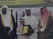 """""""الطفيل بن عمرو"""" الأولى على المحافظة في مسابقة الاذكار"""