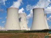 استعداد روسي للتعاون الاستراتيجي مع المملكة في مجال الطاقة الذرية
