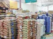 التجار يتلاعبون بأسعار الأرز رغم انخفاضها عالمياً بنسبة 40%