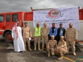 بالصور.. فعاليات اليوم العالمي للدفاع المدني بمدينة الملك عبدالله السكنية