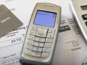 لماذا يختلف ترتيب الأرقام في الهاتف عن الحاسبة ؟!