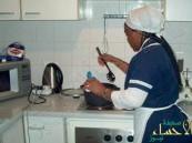 """""""العمل"""" تطبق تكلفة استقدام العمالة المنزلية الجديدة بدءاً من الشهر المقبل.. تعرّف عليها"""
