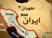 """إيران تعتمد مشروعًا إسرائيليًّا ضد """"عرب الأحواز"""""""