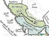 """وثيقة سرية تكشف نوايا النظام """"الإيراني"""" لتهجير عرب الأحواز و استبدالهم بالفرس"""