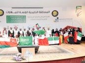"""""""المملكة"""" الأولى في مسابقة المهارات الخليجية بأربع ذهبيات وعمان ثانياً"""