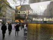 """""""سويسرا"""" تتيح لأول مرة فتح حسابات مصرفية على الإنترنت عبر """"الفيديو"""" !"""