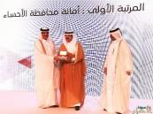 """بالصور.. أمين #الأحساء يتسلم جائزة """"العمل الخليجي"""" من وزير """"البلدية"""" بدولة قطر"""