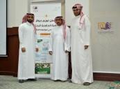 """""""الجبيلي"""" يحقق المركز الثاني في المبادرة البحثية لمواجهة التطرف"""