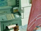 الحكم بقطع يد شخص لسرقته 1.7 مليون ريال من صراف آلي بالمدينة المنورة