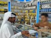 تطبيق أقصى العقوبات على المتسترين في قطاع الاتصالات