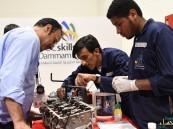 بالصور.. التنافس يحتدم بين 80 شاباً وخبيراً خليجياً على جوائز 8 مهارات تقنية