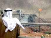 الكويت توقف تصدير النفط بجميع المرافئ