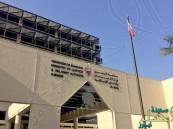 البحرين.. المؤبد لـ8 أشخاص بتهم الإرهاب واستهداف الشرطة
