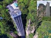 بالصور.. تعرّف على أعلى مصعد خارجي في العالم