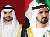 """محمد بن راشد ومحمد بن زايد: #رؤية_السعودية_2030"""" مستقبل جديد وبرنامج طموح"""