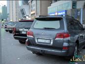 """""""النقل"""" تدرس السماح للمواطنين بمزاولة نشاط """"الأجرة"""" على سياراتهم الخاصة"""