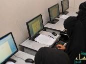"""""""العمل"""": ارتفاع عدد السعوديات العاملات في القطاع الخاص إلى 471 ألف"""