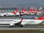 """الخطوط التركية ترغب توظيف السعوديات """"كابتـن"""" طيار !"""