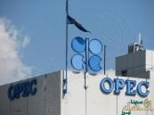 رويترز : تجميد إنتاج النفط الخام حتى أول أكتوبر من العام الجاري