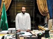 """بعد الكشف عن """"رؤية السعودية 2030"""" .. هاشتاق """"شكراً محمد بن سلمان"""" يتصدر تويتر"""