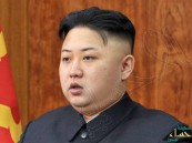 زعيم كوريا الشمالية يمنع ارتداء بنطلونات الجينز وحلقات الأذن لهذا السبب !!