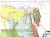 صحيفة مصرية تنشر خريطة لعام 1928 تؤكد سعودية #تيران_وصنافير