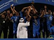 بالصور.. فريق ناشئين الهلال يحقق بطولة حمدان الدولية