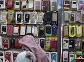 العمل: لا استثناءات في قرار توطين محلات بيع وصيانة أجهزة الاتصالات