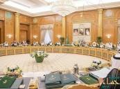 مجلس الوزراء يفوّض وزير الإسكان أو من ينيبه بالتباحث مع الجانب التركي