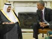 أوباما يلتقي الملك سلمان قبل قمة الرياض
