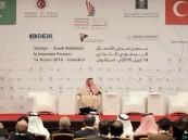 3 اتفاقيات عقارية بين شركات سعودية وتركية بـ 975 مليوناً