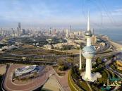 """القبض على """"سعوديين"""" بتهمة الحصول على الجنسية بأوراق مزورة في #الكويت"""