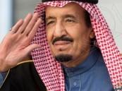 """وسم #الملك_سلمان_في_بلده_الثاني_مصر يتصدر """"تويتر"""""""