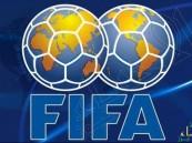 """""""فيفا"""": الأخضر وقع في مجموعة صعبة للتأهل لمونديال روسيا"""