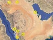 الإنذار المبكر يصدر 8 تنبيهات لـ 7 مناطق بالمملكة