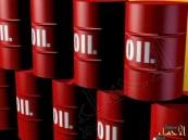 """النفط يستقر قرب 50 دولاراً و""""برنت"""" يحقّق أكبر مكسب شهري في 7 سنوات"""