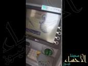 بالفيديو … مواطن يسدد مخالفات مرورية بلغت 86 ألف ريال