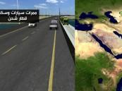 """شركة """"مقاولات"""" تحدد مدة تنفيذ جسر """"الملك سلمان"""" بطول 25 كلم"""