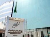 رسمياً .. هيئة الاتصالات تعلن تخفيض أسعار التجوال بين دول الخليجي