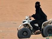 الإطاحة بأربعة شبان سعوديين ومغربي وفتاة يمارسون الرقص والشذوذ بالثمامة