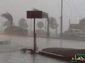 """""""الإنذار المبكر"""" : أمطار رعدية على 5 مناطق بالمملكة !"""